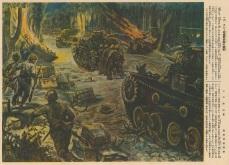 Japanese troops advancing Parit Sulong Malaya 1942