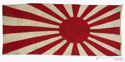 Imperial Japanese ensign